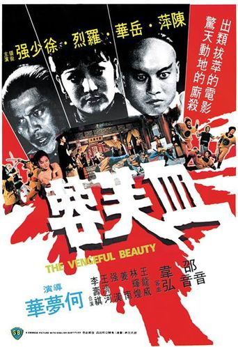 The Vengeful Beauty Poster