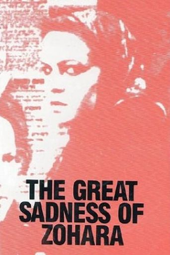The Great Sadness of Zohara Poster