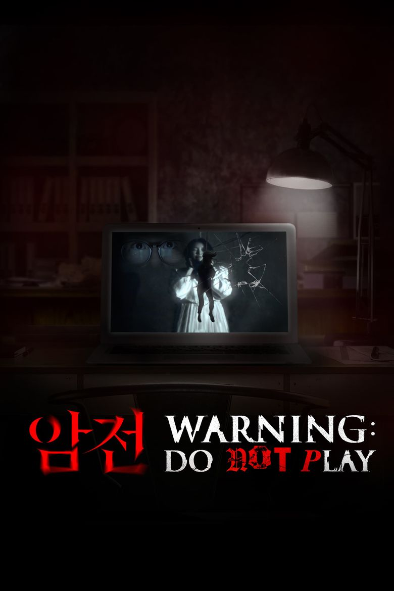Warning: Do Not Play Poster