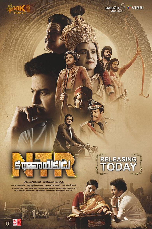 N.T.R: Kathanayakudu Poster