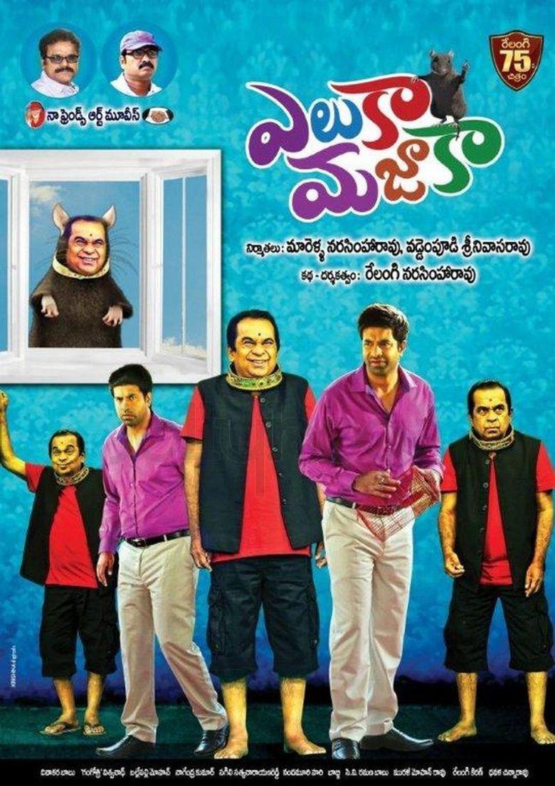 Eluka Majaka Poster