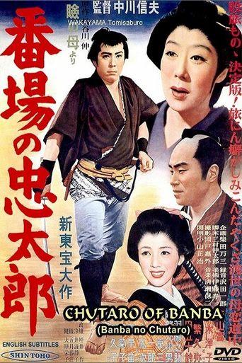 Chutaro of Banba Poster