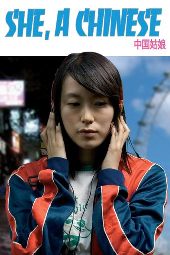 She, a Chinese Poster
