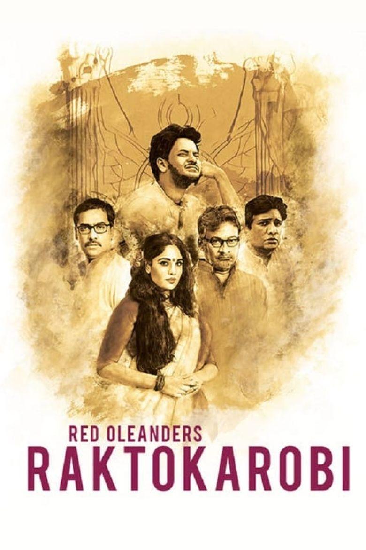 Red Oleanders Raktokarobi Poster