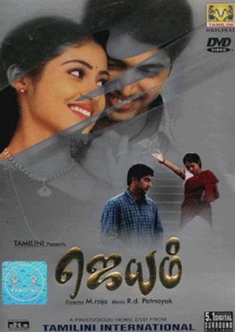 Jayam Poster