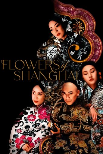 Flowers of Shanghai Poster