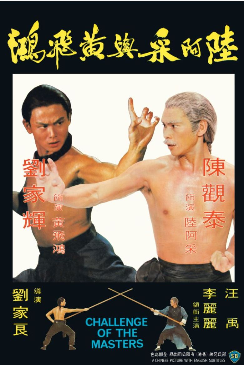 Challenge of the Masters Poster