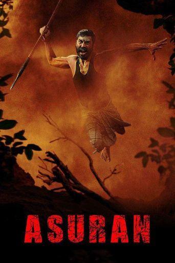 Asuran Poster