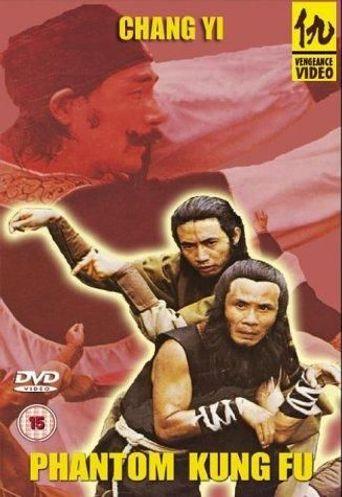 Phantom Kung Fu Poster