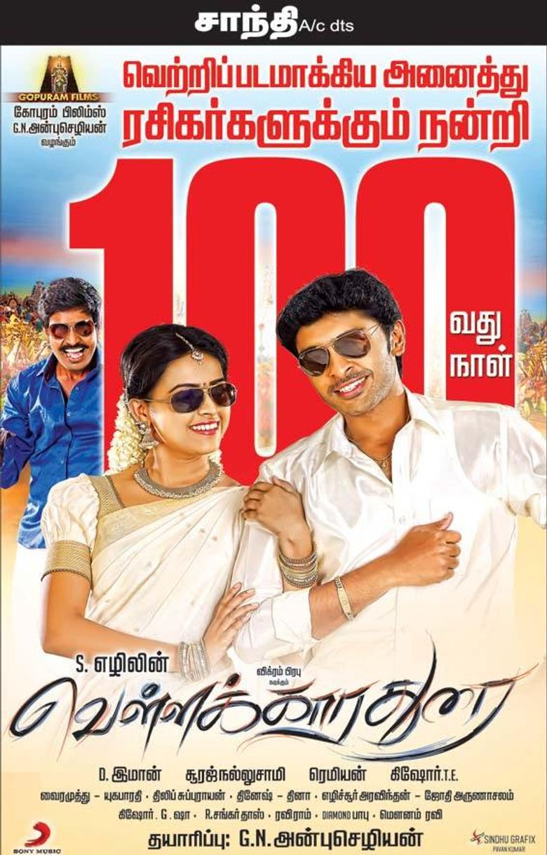 Vellaikaara Durai Poster
