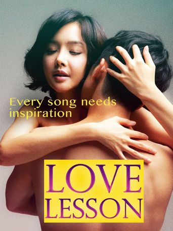 Love Lesson Poster