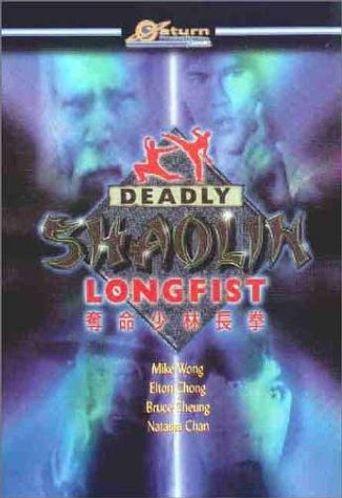 Deadly Shaolin Longfist Poster