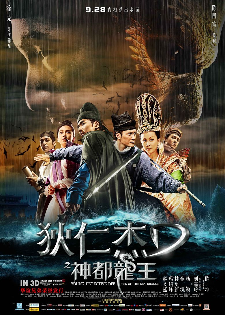 Young Detective Dee: Rise of the Sea Dragon Poster