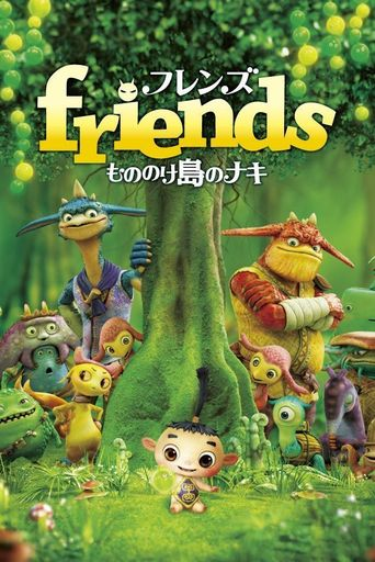 Friends: Naki on Monster Island Poster