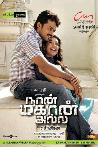 Naan Mahan Alla Poster