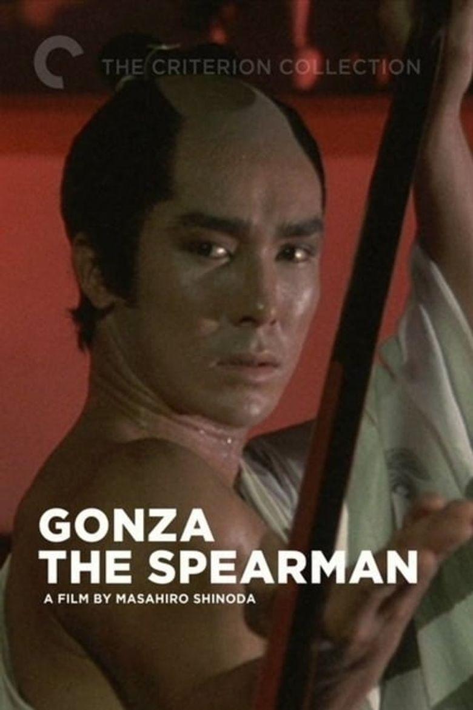 Gonza the Spearman Poster