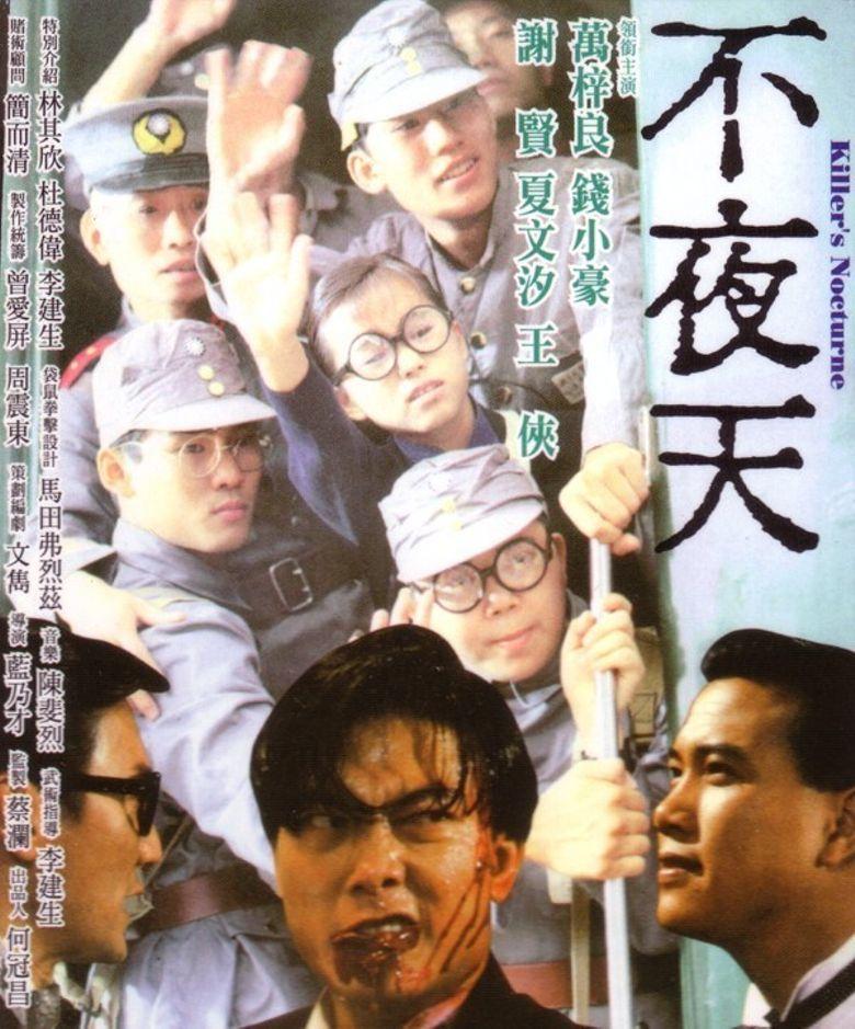 Killer's Nocturne Poster