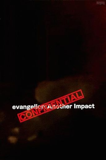 Evangelion: Another Impact (Confidential) Poster