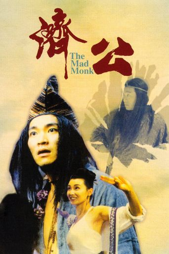 The Mad Monk Poster