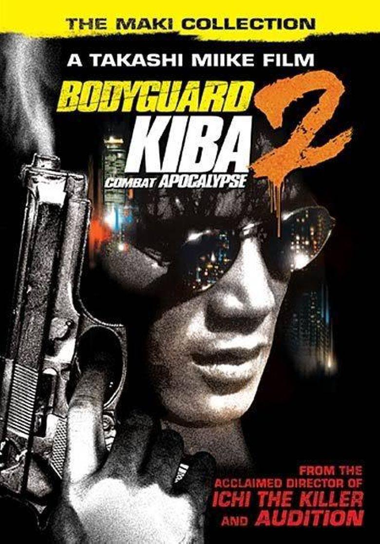 Bodyguard Kiba: Apocalypse of Carnage Poster
