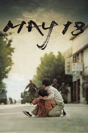 May 18 Poster