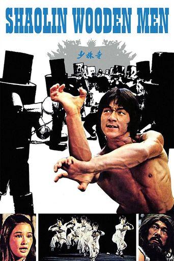 Shaolin Wooden Men Poster