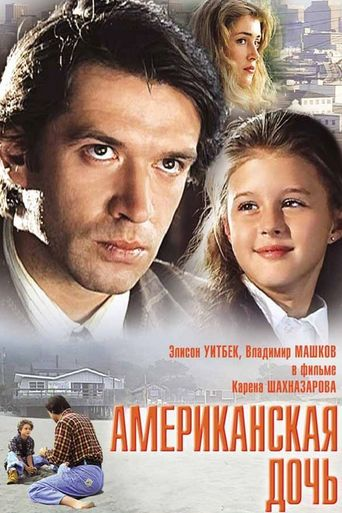 American Daughter Poster