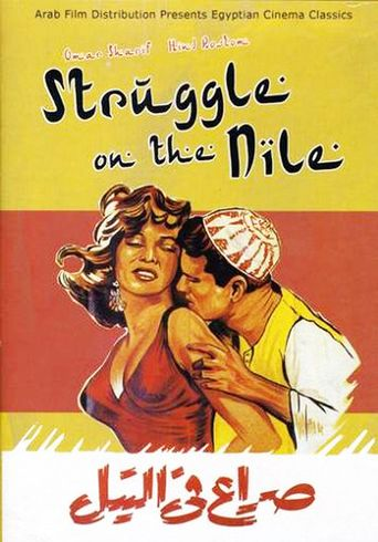 Struggle on the Nile Poster