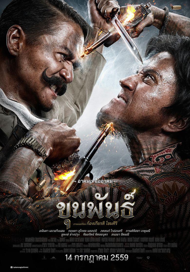 Khun Phan Poster
