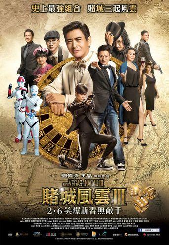 From Vegas To Macau III Poster