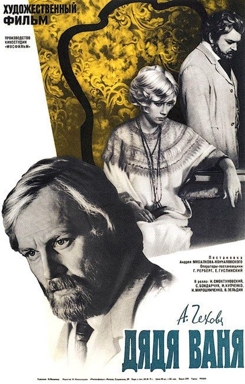 Uncle Vanya Poster