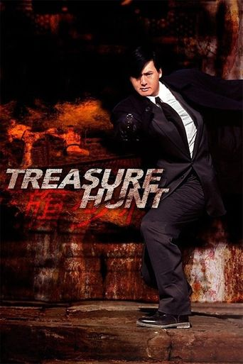 Treasure Hunt Poster