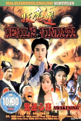 Devil's Vendetta Poster