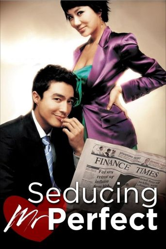 Seducing Mr. Perfect Poster