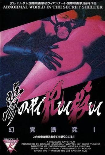 Unfaithful Wife: Shameful Torture Poster