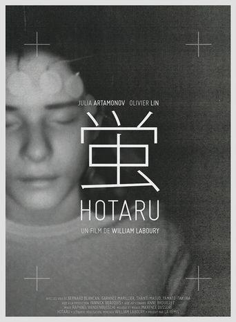 Hotaru Poster
