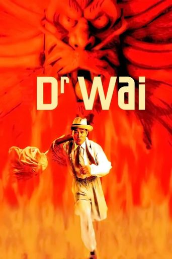 Dr. Wai in the Scripture with No Words Poster