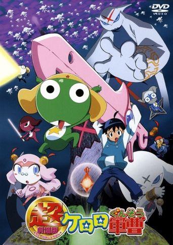 Keroro Gunso the Super Movie Poster