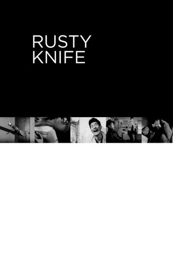 The Rusty Knife Poster
