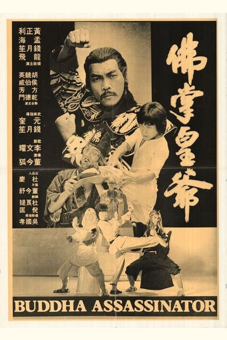The Buddha Assassinator Poster