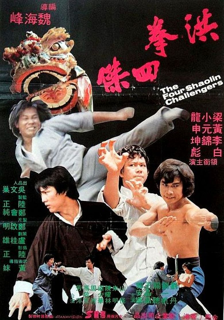 The Four Shaolin Challengers Poster