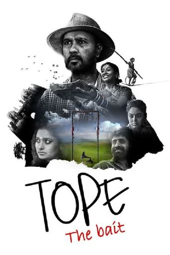 Tope Poster