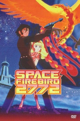 Space Firebird Poster