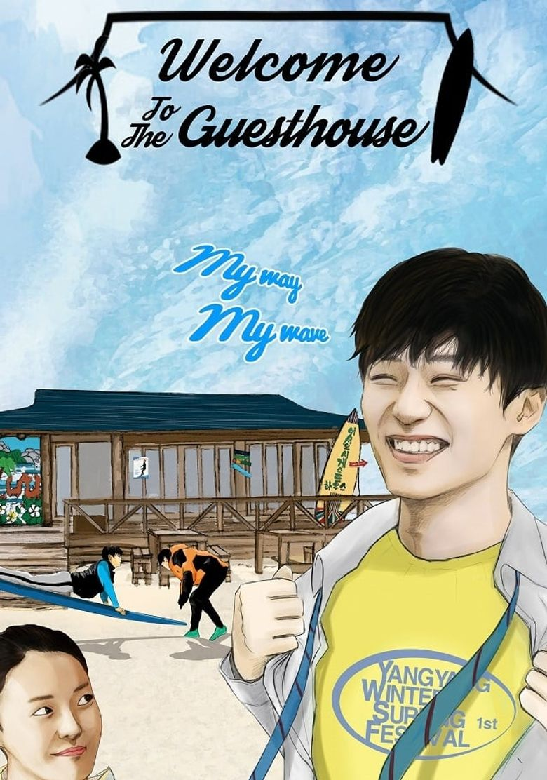 Welcome To The Guesthouse Poster