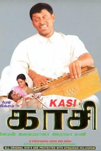 Kasi Poster