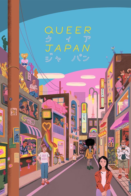 Queer Japan Poster