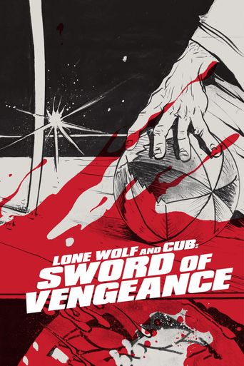 Lone Wolf and Cub: Sword of Vengeance Poster