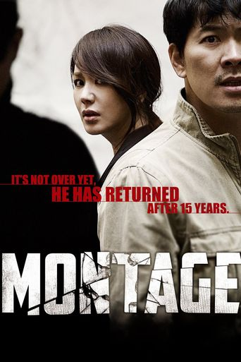 Montage Poster