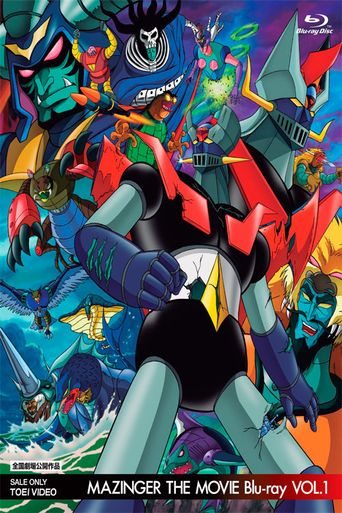 Mazinger Z vs The Great Dark General Poster