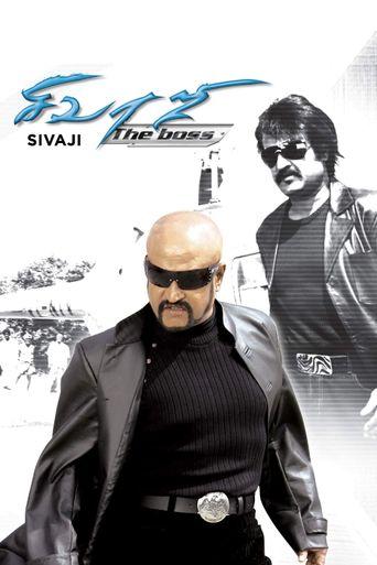 Sivaji: The Boss Poster